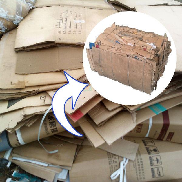 瓦楞紙箱打包機